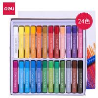 得力70693三角杆水彩笔彩色笔绘画笔套装可水洗幼儿园小学生宝宝适用涂鸦笔