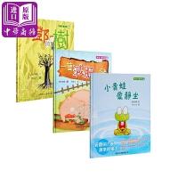 【中商原版】新雅绘本3册 小青蛙�垤o坐/一�b�p肥的�i严吴婵霞新雅