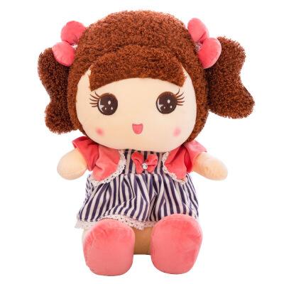 维莱 邻家女孩公仔儿童玩具可爱卡通布娃娃孩子礼物 新款毛绒玩具