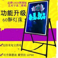 LED电子荧光板夜光广告牌写字板黑板发光屏手写立式留言板礼品