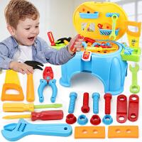 3-4-6周岁男宝宝螺丝刀工具箱套装儿童玩具男孩7-9岁套装
