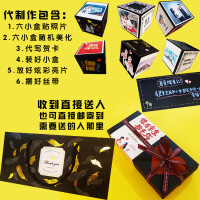 【品质精选】弹跳盒子惊喜六一儿童节礼物生日礼物定制相册DIY照片抖音同款爆炸礼盒