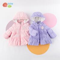 贝贝怡女童冬季保暖外套新款宝宝洋气韩版夹棉加厚连帽长上衣194S2267