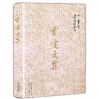 穆斯林的葬礼霍达著9787530217115北京十月文艺出版社