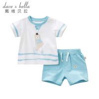 [2件3折价:89.1]戴维贝拉夏装新款男童套装 宝宝印花短袖两件套DBJ7474