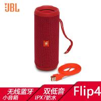 JBL Flip4 音乐万花筒4 蓝牙音箱低音炮 防水音响 支持多台串联便携迷你 Flip4