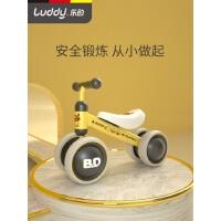 乐的儿童婴儿平衡车1-3周岁2小孩生日礼物学步宝宝滑行溜溜扭扭车
