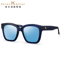 海伦凯勒2017年新款情侣款太阳镜 潮流大框时尚出街百搭墨镜男女款H8613