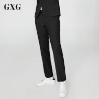 GXG西裤男装 秋季男士时尚潮流气质黑色直筒修身裤子男休闲西裤