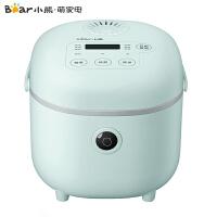 小熊(Bear)迷你电饭煲 家用智能预约电饭锅多功能3L小容量煮饭煮粥锅 DFB-B30R1