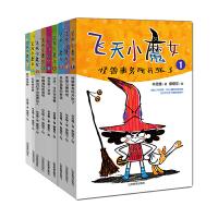 《飞天小魔女》9册套装是儿童的情绪管理书,由获得信谊及丰子恺奖的台湾夫妻档作家林秀穗 廖健宏编写。每册选取一个重要情绪