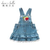[限时3折价:87.9]戴维贝拉秋季新款裙子 女宝宝纯棉牛仔背带裙DB7113