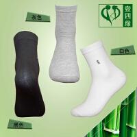 男士秋夏中筒竹炭纤维袜子商务竹棉吸汗透气厚款短筒男袜