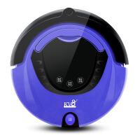 KV8扫地机器人自动充电吸尘器智能扫吸拖一体机210E扫地机器人家用全自动扫地机无线智能超薄清洁吸尘器紫蓝色