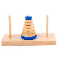 木制汉诺塔 2至3岁儿童玩具 拼插玩具叠叠乐积木