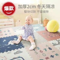 爬行垫加厚拼接无味婴儿客厅泡沫地垫儿童xpe家用宝宝爬爬垫