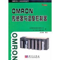 【新书店正版】OMRON传感器与温度控制器台湾欧姆龙股份有限公司FA PLAZA小组科学出版社978703029408