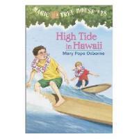 【现货】英文原版Magic Tree House 28 :High Tide in Hawaii 神奇树屋系列28:夏