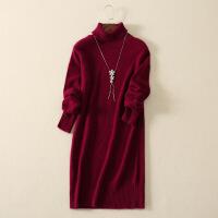 秋冬新款套头羊绒衫中长款高领大码加厚打底毛衣女宽松显瘦毛衣裙