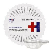 [当当自营]孕友 早早孕检测试纸 30条另送30个尿杯 验孕 测孕