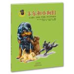 【全新正版】卡尔和小狗们 〔美〕亚历山德拉・戴绘,许安然,张原平 中文指导 9787534987151 河南科学技术出
