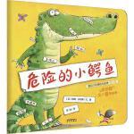 【正版全新直发】危险的小鳄鱼(英)蒂姆・沃纳斯(Tim Warnes) 文