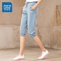 [到手价:41.9元]真维斯女装 夏季新品 舒适印字平纹布休闲裤