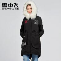 【预订】雪中飞2017秋冬新款女中长款大毛领三穿羽绒服X70140056