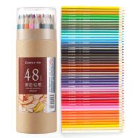 【满100-40 单件包邮】爱好儿童彩色铅笔48色彩铅美术绘画涂色铅笔填色笔水溶性彩铅