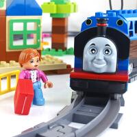 积木大颗粒积木塑料拼插大型轨道火车儿童拼装玩具