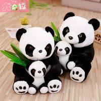 黑白竹叶熊猫公仔玩偶母子熊猫布娃娃毛绒玩具儿童生日礼物送女生