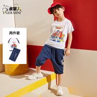 【3件2折:67元】男童装夏季短袖套装2021款儿童纯棉七分裤薄款中大童洋气t恤潮