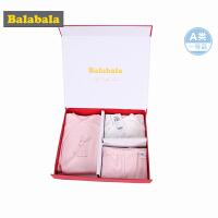 巴拉巴拉童装婴儿家居服套装春装2018新款内衣套装宝宝礼盒三件套