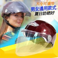 摩托车帽半盔夏季男女防晒电动车头盔夏天电瓶车安全头帽防雨轻便