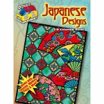 3-D Coloring Book - Japanese Designs(POD)