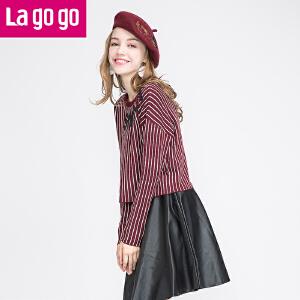 秋冬新款条纹背心裙两件套连衣裙女套头长袖针织衫套装裙