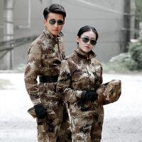 户外丛林迷彩服套装男女特种兵作战服耐磨军训服作训服军装工作服