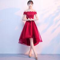 一字肩敬酒服2018新款韩版红色新娘回门结婚礼服女春夏季前短后长 酒红色