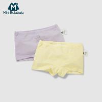 迷你巴拉巴拉女宝宝条纹平角裤儿童内裤两件装2019春季新款短裤