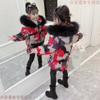 女童冬装棉衣外套韩版2018新款女孩洋气儿童棉袄中长款羽绒棉