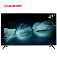 长虹(CHANGHONG)43D3S 43英寸32核人工智能4K超高清HDR轻薄语音平板LED液晶电视机(黑色)