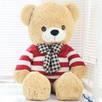 毛绒玩具熊毛绒玩具抱抱熊泰迪熊公仔小熊布娃娃生日礼物送女生1.6米*