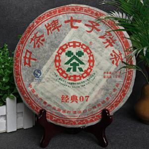【7片】2007年 中茶牌(经典07)臻藏普洱生茶 357g/片