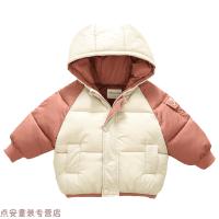 冬季宝宝连帽棉衣冬装加绒0-3岁中小童羽绒加厚 婴儿棉袄保暖外套秋冬新款