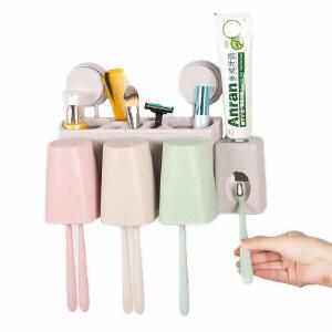 物有物语  牙刷杯套装   创意家居日用吸壁式牙刷架套装壁挂漱口杯吸盘式刷牙杯带自动挤牙膏器家用卫浴用品