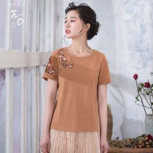 烟花烫苏白 短袖女2018新款夏学生宽松韩版显瘦纯色t恤 清风曲