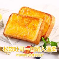 新品【百草味-岩烧乳酪吐司600g】早餐面包手撕蛋糕网红零食