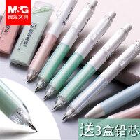 晨光优品自动铅笔带橡皮擦头的自动笔0.5mm笔芯儿童小学生用一年级专用0.7铅芯不断芯自动出芯免削可换制动