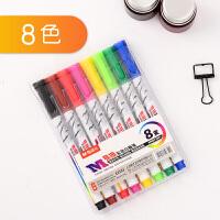 晨光(M&G) 白板笔水性可擦儿童彩色记号笔画板水彩记号易擦笔办公文具用品