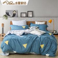 【秋冬上新限时满299减100】水星家纺磨毛四件套加厚1.5m/1.8米床单被套床上用品微蓝